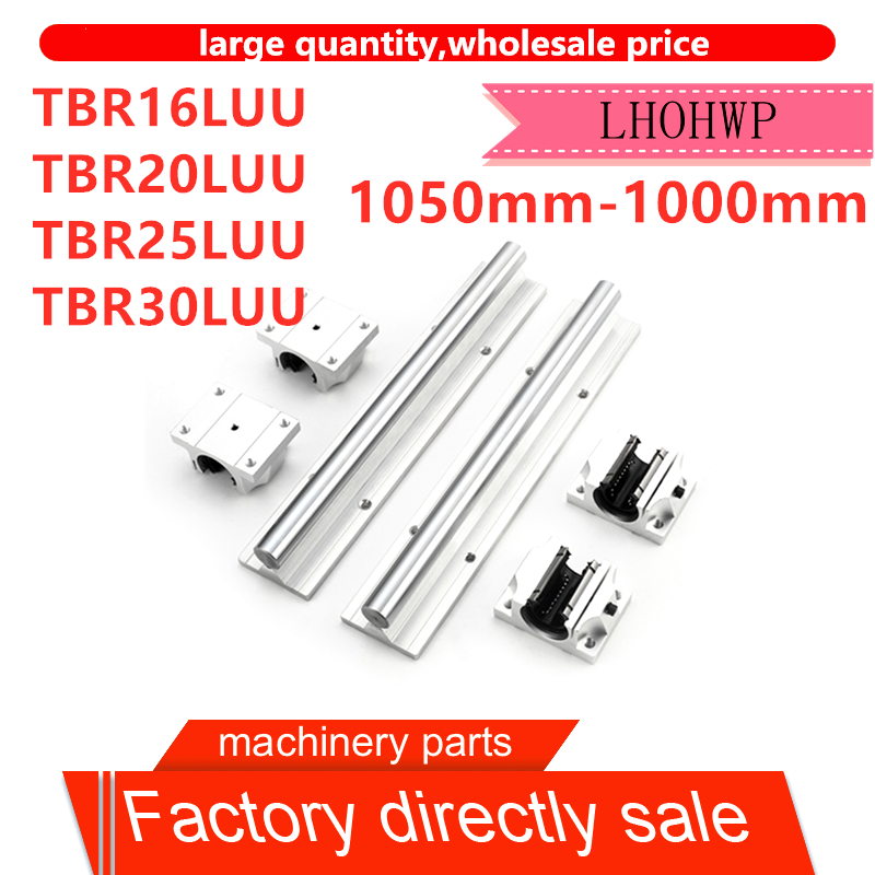2pcsTBR16/20/TBR25/30-1050mm-2000mm + 4pcs TBR16/20/25/30LUU linear ball bearing support block CNC router for 3D printer parts