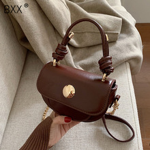 [BXX] Solid Color PU Leather Chain Crossbody Bags For Women 2020 Spring New High