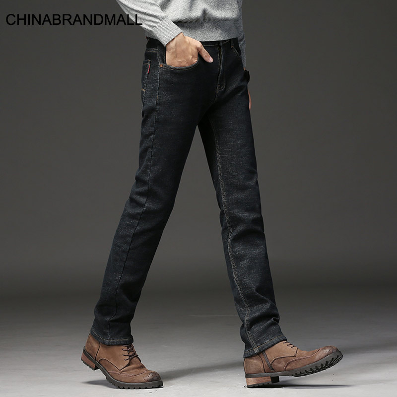 Wg117 Jeans Male Loose Simple Trend Straight Cylinder Black Leisure Elastic Force Youth Men Long Pants 28-40