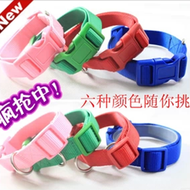 Thick And Pull Resistance Medium Large Dog Golden Retriever | Color Nylon Pet Collar | Nylon Collar | Traction Ring | Dog Neck R