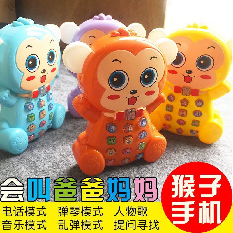 Hot Sales CHILDREN'S Cartoon Naughty Monkey Music Phone Infants ENLIGHTEN Story Educational Early Childhood Electronic Organ Toy