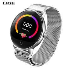 LIGE New Women Smart watch Health Monitor Heart Rate/Blood Pressure/Waterproof Pedometer Men Womens Sports Smartwatch N58+box
