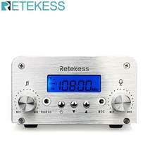 Retekess tr501 6w transmissor fm estação de transmissão estéreo para drive-in igreja drive-in cinemas transmissor de longa distância entrada aux
