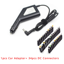 19V 4.74A 5.5*2.5mm Notebook Universal Car Charger + 34pcs DC Connectors for ASUS Lenovo HP Samsung Laptops