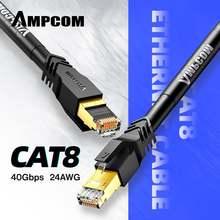 Кабель ethernet ampcom s/ftp cat8 (24awg 80 мм) высокоскоростной