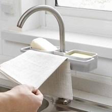 Faucet Drain Storage Rack Plastic Kitchen Sink Sponge Rag Bracket Bathroom Towel Soap Box Shelf Hanging Holder
