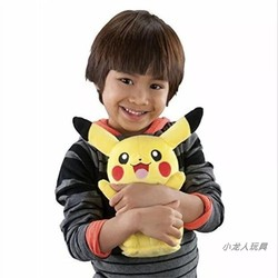 TOMY Pokemon Pikachu Plush doll can speak light Lovely voice  Glowing cheek electric Stuffed toy Children Christmas gift