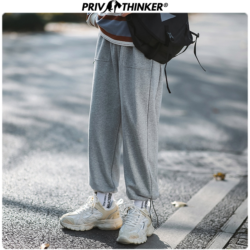 Privathinker Men Loose Solid Korean 2020 Collage Sweatpants Mens Fashion New Joggers Male Streetwear Trousers Bottoms Clothes