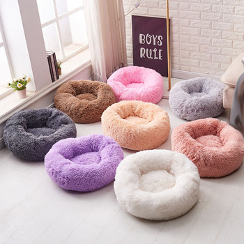 Round Dog Bed Washable Pet Cat Bed Winter Warm Sleeping Lounger Sofa Super Soft Plush Pads Christmas Gifts for Small Medium Dogs image