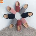 Xiaomi/плюшевые хлопковые тапочки; зимние тапочки; домашняя обувь для мужчин и женщин; пара теплых тапочек; домашние тапочки из ПВХ с нескользя...
