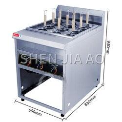 Handlowych dziewięć głowy gotowania makaronu urządzenie do gotowania makaronu wielofunkcyjny makaron kuchenka energooszczędne pikantne maszyna do robienia makaronu o wysokiej wydajności|Okapy|   -