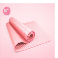 Anti slip Wearable Fitness Sports Yoga Mat Thick 10mm Beginners Pilates Practice Shock Pad
