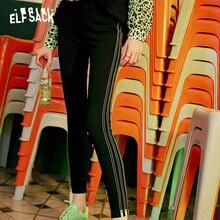 ELFSACK czarna jednolita elastyczna talia spodnie obcisłe damskie 2020 zimowa nowa w paski Colorblock biurowa, damska podstawowe codzienne spodnie