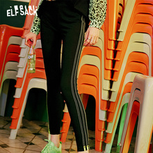 Elfsack 블랙 솔리드 탄성 허리 스키니 바지 여성 2020 겨울 새로운 스트라이프 colorblock 오피스 숙녀 기본 데일리 바지