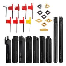 Funien 16 mm Shank 7 Pieces with Carbide Insert Key DIY Set Metal Steel Lathe Holder Drilling Bar Turning Tool 16 mm