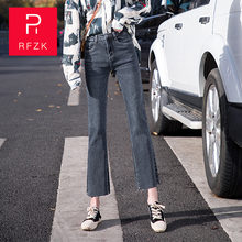 Новые Женские джинсы трубы rfzk 2020 новинка женские эластичные