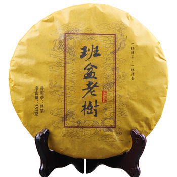 357g China Yunnan Oldest Ripe Pu'er Tea Down Three High Clear Fire Detoxification Green Food For Lost Weight 1