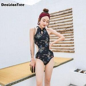 Женский купальный костюм с открытой спиной, цельный сексуальный купальник в китайском стиле с принтом дракона Феникса, монокини, 2019