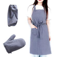 Japanese style cotton and linen apron suit thin fabric sleeveless kitchen work pinafore