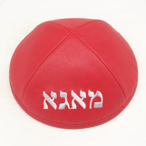 Custom products 19cm KippotKippaYarmulke Kipa Jewish cap kippah kullies Beanies Jewish hat Skull cap