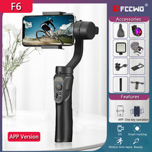 App 3 eixos universal ajustável handheld cardan estabilizador estabilizador de smartphones móvel gopro7 6 5 sjcam eken yi ação câmera