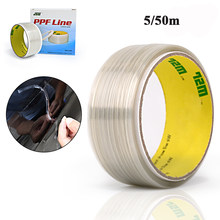 FOSHIO 5/50M Vinyl Wrapping Knifeless Tape PPF Cutting Line Car Stickers Cut Tool Auto Paint Protective Film Cutter Accessories