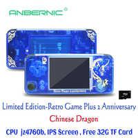 Rs-97 nouvelle édition limitée jeu rétro Plus anniversaire jeu vidéo 3000 jeux Omron 32G TF rs97 cadeau de famille consola rétro ps1 IPS