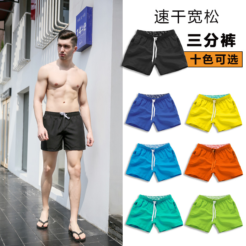 Loose-Fit Shorts Shorts Lining-Sewer Beach Shorts Men Summer Quick-Dry Couples Seaside Holiday Large Size Swimming Trunks Women'