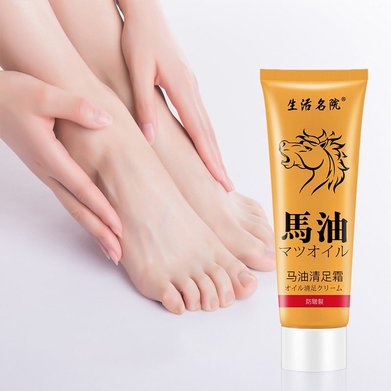 Anti-Drying Crack Cream Dead Skin Remover Oil Foot Cream Skin Care Product Pedicure Anti Cracking Repair Heel Foot Feet Care