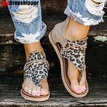 Женские сандалии с леопардовым принтом туфли на плоской подошве
