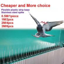 0.5 メートル/1 メートル/2 メートル/3 メートル/5 メートルのステンレス鋼鳩ツバメすずめ鳥スパイクディフェンダーアンチ鳥と柔軟なプラスチックベースストリップ
