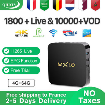 QHDTV Arabic IPTV France German 1 Year IPTV Subscription MX10 Android 9.0 4+64G RK3328 IPTV French Belgium Spain Algeria IP TV