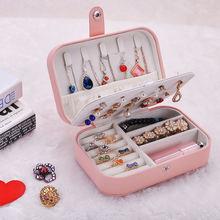 Коробка для хранения ювелирных изделий серьги в Корейском стиле