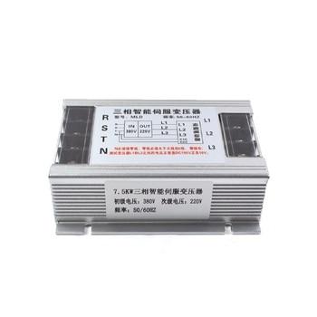 Three-phase intelligent 7.5KW electronic servo transformer 380V to 220V to 200V 2KW 3KW 4.5KW 9KW 10KW