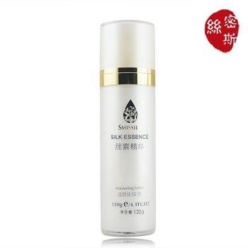 Smiss silk essence moisturizing nourish face  1