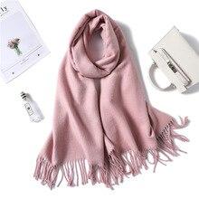 Autumn Winter Cashmere Scarf for Women Solid Plain Double Sides Tassel Shawl Warp Luxury Soft Lady Warm Scarves Men Stoles