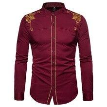 Gold Embroidery Men Chinese Shirt Mandarin Collar Shirt For Men Long Sleeve Men Dress Shirt Luxury Palace Tuxedo Chemise Homme