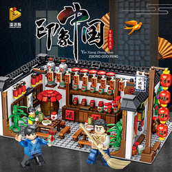 Pan luo si Bistro 610005 Chinese Street View Building Blocks Educational Assembled Fight Inserted Small Particles Building Block
