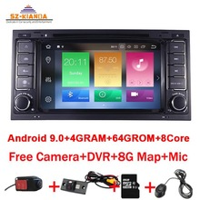 7HD 1024x600 Touch Screen Android 9.0 Car DVD player for VW Touareg Multivan 4GB RAM 64GB ROM Wifi GPS Radio Bluetooth SD