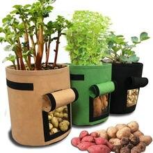 3 Размеры мешки для растений домашний сад горшок картошки парниковых