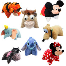 1pieces/lot plush minnie mickey mouse dumbo Eeyore tigger pluto plush Hold pillow Cushion for leaning on Children's toys(China)