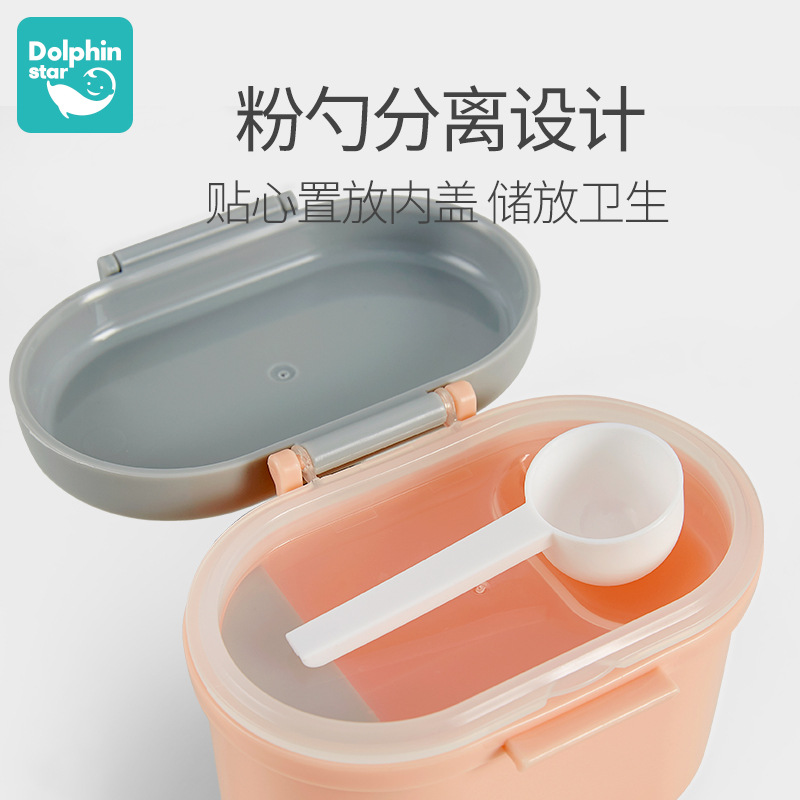 Infant Milk Box Portable Large Capacity Nursing-Rice Flour Storage Tank Milk Container Moisture-Proof Sealed Separately Packed C