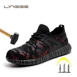 Lingge novo inverno indestrutível sapatos ryder men aço toe boné botas de segurança toe de aço needleproof tênis de trabalho respirável sapatos