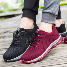 2020 New Shoes  women sneakers  Light Weight Running Shoes Comfortable Breathable rubber  Casual Shoes li ning 2018 women shoes ace run running shoes light weight wearable li ning sports shoes fitness breathable sneakers arbn006