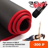 10ミリメートルyogaマット183センチメートル * 61センチメートル肥厚nbrジムマットスポーツ屋内フィットネスピラティスyogaパッド коврик для йоги esterilla yoga
