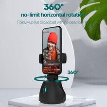 عصا سيلفي ذكية لالتقاط الصور ، دوران 360 درجة ، تتبع تلقائي للوجه ، حامل هاتف للكاميرا ، تسجيل فيديو مباشر لمقاطع الفيديو