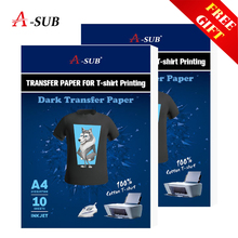 A3/A4 Dark T-shirt Transfer Photo láminas de hierro en la impresora de prensa de calor para telas de algodón 100% tela de diseño de estampado por inyección de tinta