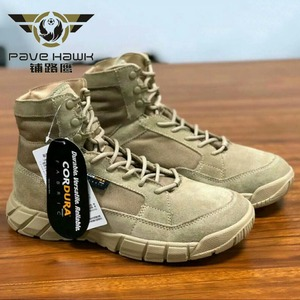 Hiking Shoes Waterproof Army M