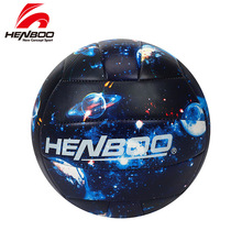 HENBOO Volleyball-ball PVC Butyl Inner Bile Ball Wear Resistant Ball Applicable To Training Match Volleyball Men Women Adult Dazzle volleyball women s world championship 2018 semifinals match for 5th place