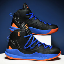 Мужские баскетбольные кроссовки James, кроссовки для мальчиков, высокие нескользящие спортивные туфли, Женская Спортивная одежда для трениро...